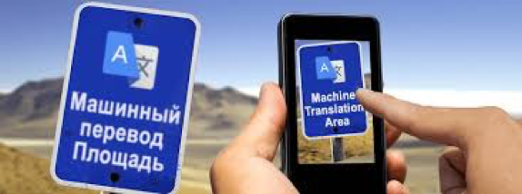 mobile and translation services in dubai